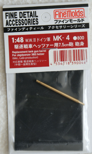 Finemolds 1/48 FMMK04 75mm Hetzer Mid/Late Prod Barrel